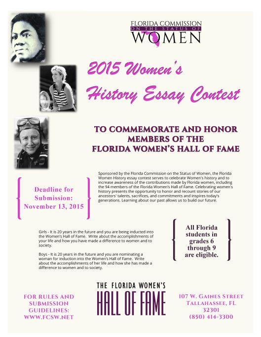 florida black history month essay contest